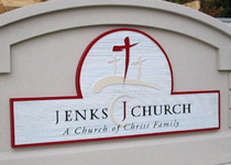Jenks Church Sign Monument